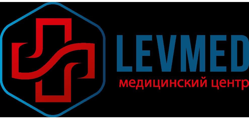 Логотип - Медцентр LEVMED ЛЕВМЕД Киев +380442291060